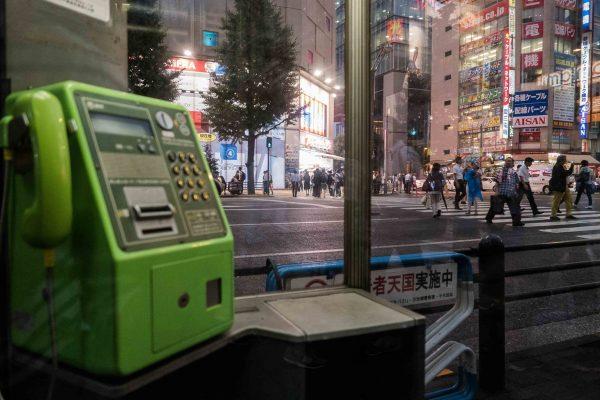 TOKYO O1